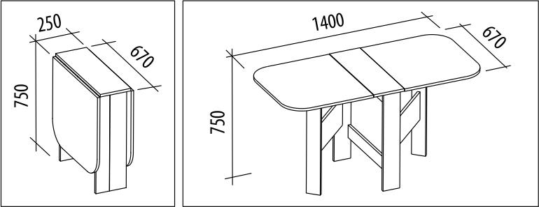 Как сделать стол книжку своими руками чертежи