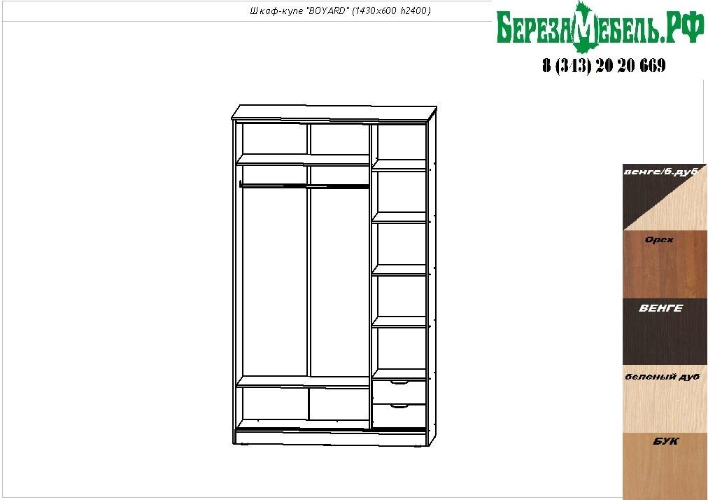 Шкаф шк-10 - мебельная торговая площадка mebel196.ru.