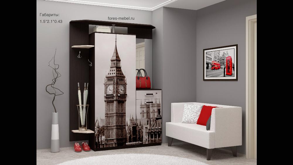 Прихожая лондон - мебельная торговая площадка mebel196.ru.