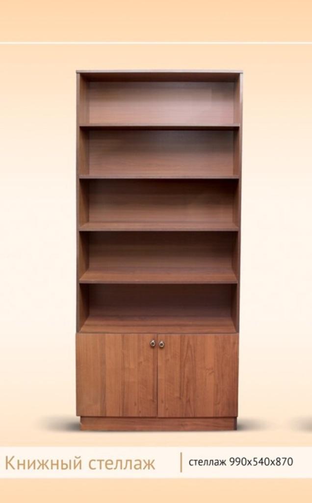 """Стеллаж книжный """"шанс"""" - мебельная торговая площадка mebel19."""